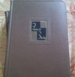 Э. Золя собрание сочинений в 26 томах