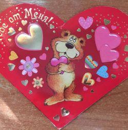 Καρτ ποστάλ βαλεντίνο Καρδιά νέα