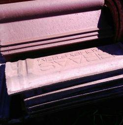 Brick and half tiles