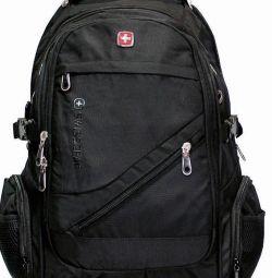 Swiss 8810 Backpack New
