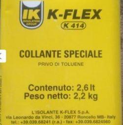 Клей, в-во Італія, 2,6 літра.