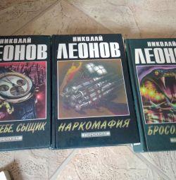 Книги. Леонов. Перехват