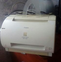 Принтер Laser Shot LBP 1120