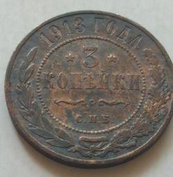 3 pennii din 1913
