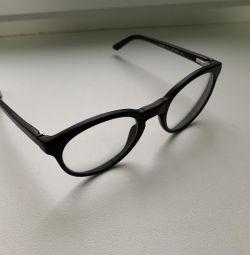 Ochelari pentru vedere