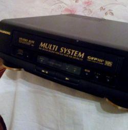 VCR grundig, Γερμανία