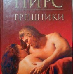 New book by Barbara Pierce