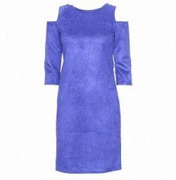 Φόρεμα ΝΕΟ