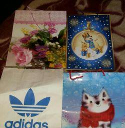 Πακέτα δώρων Χριστουγέννων για δώρα