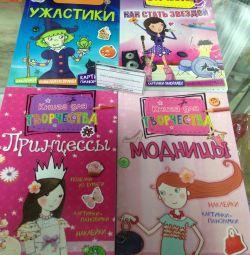 Книги для творчості