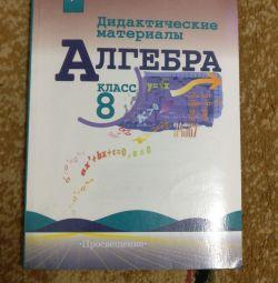 Textbooks, Algebra, Russian Grade 8