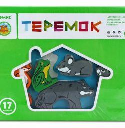 Αρχική θέατρο Teremok