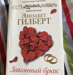 Căsătoria legală de către Elizabeth Gilbert