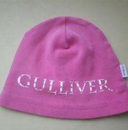 Καπάκι του gulliver