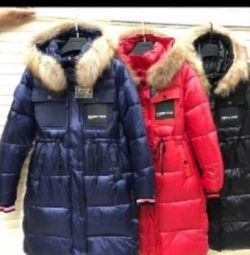 Down jacket new