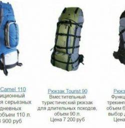 Σακίδιο τουριστικής κίνησης Tramp 90 60 40 30 λίτρα