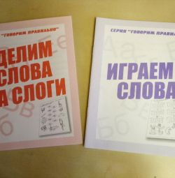 New learning notebooks.