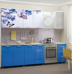 Butterfly Kitchen 1.8 m