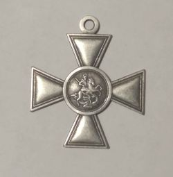 St. George Cross (copy)