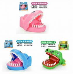 Dentist de crocodil