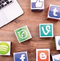 Ищу людей для работы в интернете