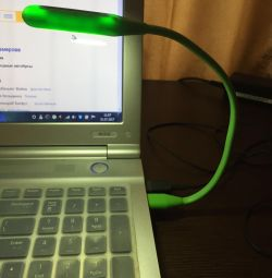 Laptop lamp exchange