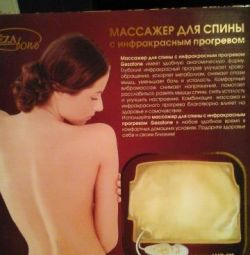 Massager for the back with infrared heating