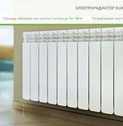 Electric radiator aluminum dukven