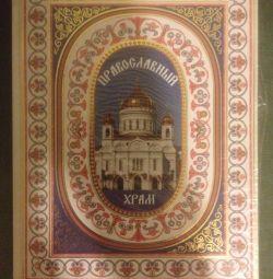 Kitap Ortodoks Kilisesi