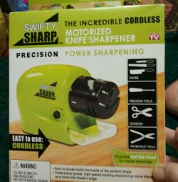 Sharpener new