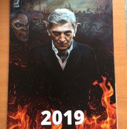 Ημερολόγιο 2019 Υπογραφεί από τον A. Nevzorov
