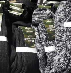 Κάλτσες ζεστό Volgograd
