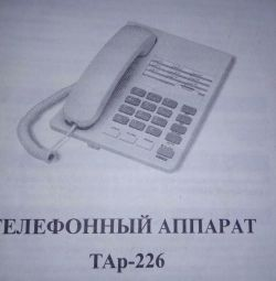 TAR-226 telephone with 12 numbers memory