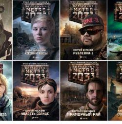 Metro 2033 series, Purgatory, etc. series