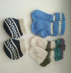 Îmbrăcăminte, mănuși, șosete