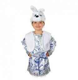 "Costum de carnaval ""Iepurasul"""