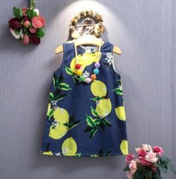 Φόρεμα νέα