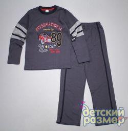 Νέα πιτζάμες για ένα αγόρι