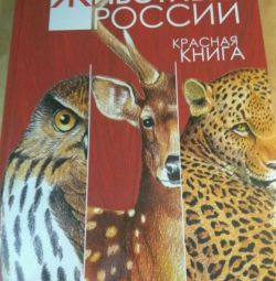 Red Book of Animals of Russia