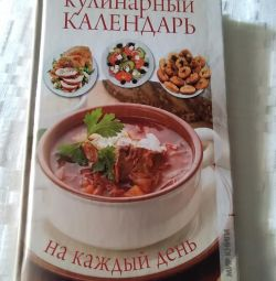New recipe book for every day