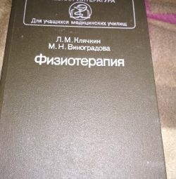 The book is about physiotherapy.
