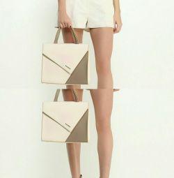 Νέα τσάντα Baggini