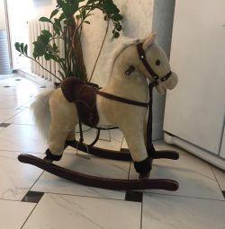 Bip ile at