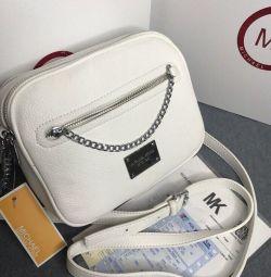 Ο Michael Kors τσάντα λευκό