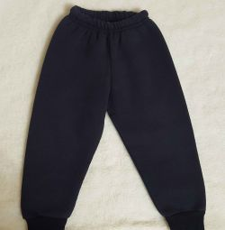 pants 74-80