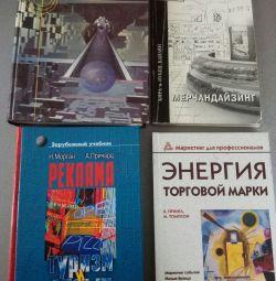 Βιβλία για PR