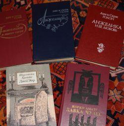 Книги романы Анжелика, Джен Эйр за все