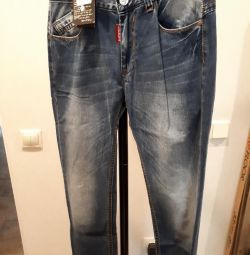 DSQUARED jeans new