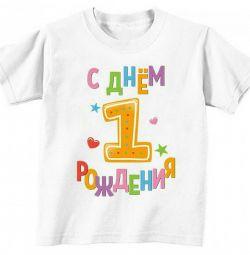 T-shirt 1 an