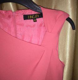 Dress boiler